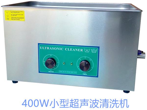 400W小型lovebet爱博官网导航清洗机