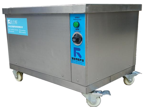 900W标准型lovebet爱博官网导航清洗机